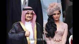 Download 什么叫挥金如土 揭秘沙特公主们的消费方式 Video