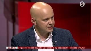 Download Юрій Тандіт - інтерв'ю | Час. Підсумки дня | 17.11.2017 Video