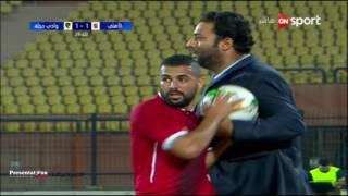 Download ملخص وأهداف مباراة الأهلي وادي دجلة 4 - 1   في كأس مصر 2017 دور الثمانية Video
