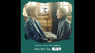 Download [도깨비 OST Part 6] 샘김 (Sam Kim) - Who Are You Video