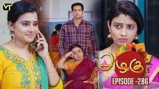 Download Azhagu - Tamil Serial | அழகு | Episode 286 | Sun TV Serials | 26 Oct 2018 | Revathy | Vision Time Video