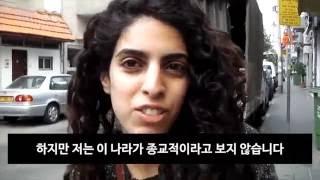 Download [Brad TV] ASK Project : 이스라엘 사람들에게 예수님은 누구인가? Video
