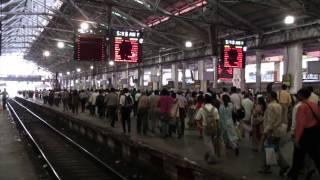 Download Chhatrapati Shivaji Terminus and train (Mumbai - India) Video