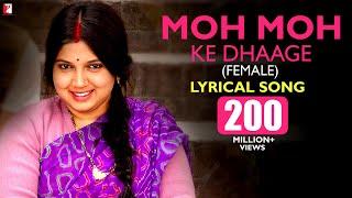 Download Lyrical: Moh Moh Ke Dhaage (Female) Song with Lyrics | Dum Laga Ke Haisha | Varun Grover | Anu Malik Video