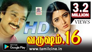 Download Varusham 16 Full Movie HD | வருஷம் 16 இசைஞானி இசையில் கார்த்திக் குஷ்பு நடித்த காதல்காவியம் Video