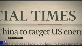 Download Что КНР приготовила для США? Video