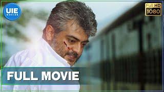 Download Veeram Tamil Full Movie Video