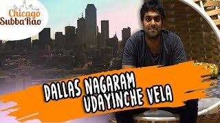 Download Dallas Nagaram Udayinche Vela | | Chicago Subbarao Video