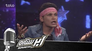 Download SuperStar Season 2 - Grand Finale - Qasim Ibrahimi / فصل دوم ابر ستاره - مرحله نهایی - قسیم ابراهیمی Video