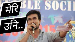 Download nepali gajal meri uni ( मेरी उनि ). by - gaurav rawal Video