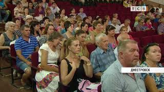 Download Делегация из Калининграда встретилась с жителями Днестровска Video