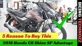 Download 2018 Honda CB Shine Sp || 5 Big Reason To Buy This Bike ||Advantage || Don't Buy Without watching || Video