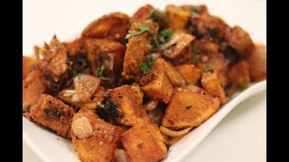 Download Kurkure Achari Aloo   Vegetarian Indian Recipes   Sanjeev Kapoor Khazana Video