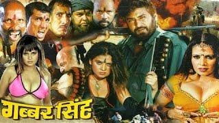 Download Gabbar Singh | Full Hindi Action HD Movie | Dinesh Lal Yadav | Sapna Video