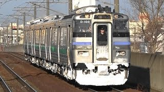 Download 鉄オジ第79作 キハ201系 俊足の高性能気動車 Video