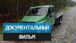 Download Русские машины. Документальный фильм Video