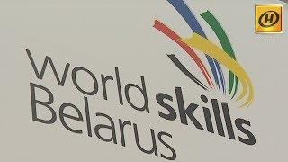 Download Чемпионат профессионального мастерства прошел в Беларуси Video