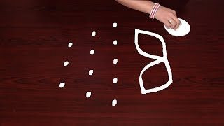 Download Finest Rangoli By Only 5X3 Side Dots   Andhamaina Chakkani Muggulu   Rangoli Designs Video