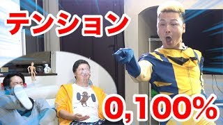 Download MEGWIN TVとテンション0.100%で大爆笑!! Video