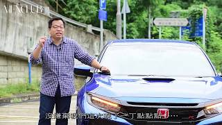 Download MENCLUB AUTO —【熱紅我心】Honda Civic Type R(FK8) Video