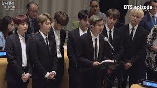 Download [EPISODE] BTS (방탄소년단) UN General Assembly Behind Video