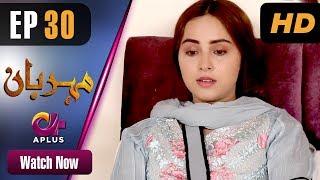 Download Drama   Meherbaan - Episode 30   Aplus ᴴᴰ Dramas   Affan Waheed, Nimrah Khan, Asad Malik Video