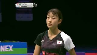 Download TOTAL BWF World Championships 2017 | Badminton F M2-WS | Pusarla V. Sindhu vs Nozomi Okuhara Video
