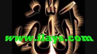 Download digri salaan ilaah nimadaadaan alow kugu baryaynaa Video