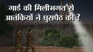 Download Pathankot Attack: Why did air base guard not inform police about car parked by terrorists? Video