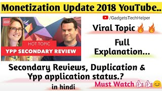 Download Monetization New Update 2018 (Secondary Reviews, Duplication & Ypp Application Status) Hot Topic🔥🔥🔥 Video