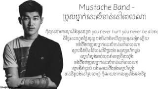 Download ប្រុុសម្នាក់នេះសំខាន់នៅពេលណា Bros Mneak Nis Somkhan Nov Pel Na Offical Audio Lyrics Video