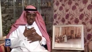 Download لقاء مع قهوجي الملك الراحل 2 Video