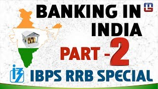Download BANKING IN INDIA   PART 2   GENERAL AWARENESS   ALL COMPETITIVE EXAMS Video