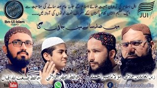 Download Main Sad Saley Me Jaonga By Molana Muneer ahmd,Zainulabdeen & Athar Jalali,Hafiz Sibghatullah Iqbal. Video