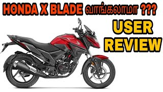 Download Honda X Blade Full User Review In Tamil (தமிழில்) | Auto Zuto Video