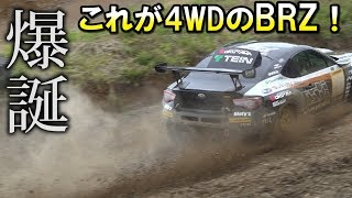 Download BRZとWRXのフュージョン⁉4WDのBRZが爆誕❕ ZC6 SUBARU STi 86 Video