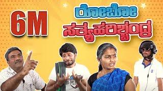 Download Kannada Funny Video | Kannada Fun Bucket | Kannada Comedy Scenes | Top Kannada TV Video