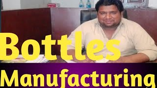 Download Small business in Pakistan ( bottles manufacturering ) Video