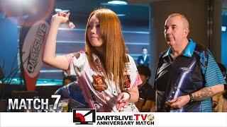 Download 【Phil Taylor VS Sayaka Sasaki】 DARTSLIVE.TV 10th ANNIVERSARY MATCH 7 Video