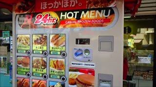 Download Japanese interesting vending machines Video