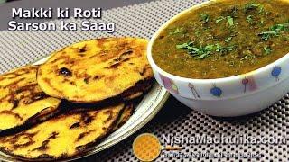 Download Makki Ki Roti Sarson Ka Saag Recipe - Dhaba Style sarson ka saag makki ki roti Video