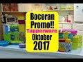 Download Bocoran..!!! Katalog Tupperware Oktober 2017 Video