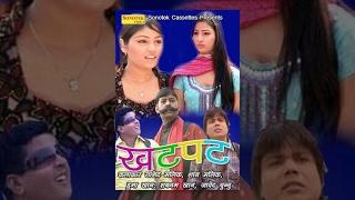 Download Khatpat    खटपट    Hindi Full Movies Video