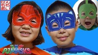 Download パジャマスクへんしんセットであそぶせんももあい PJ Masks Costume Video