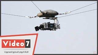 Download بالفيديو.. لأول مرة فى مصر.. كاميرات طائرة لنقل أجواء السوبر الإماراتى Video