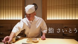 Download Saito: The Sushi God of Tokyo Video