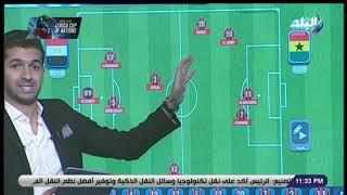 Download تحليل هانى حتحوت لمباراة مصر وغانا فى أمم أفريقيا تحت 23 عامًا Video