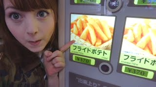 Download Fast Food Vending Machine in Japan! Video