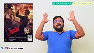 Download Kaala review by Prashanth Video