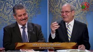 Download لماذا يعود المسيح وليس محمد في آخر الزمان؟ - أولاد إبراهيم - Alkarma tv Video